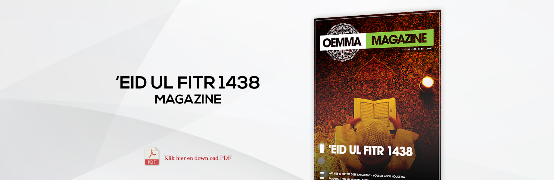 'Eid ul Fitr 1438 Magazine