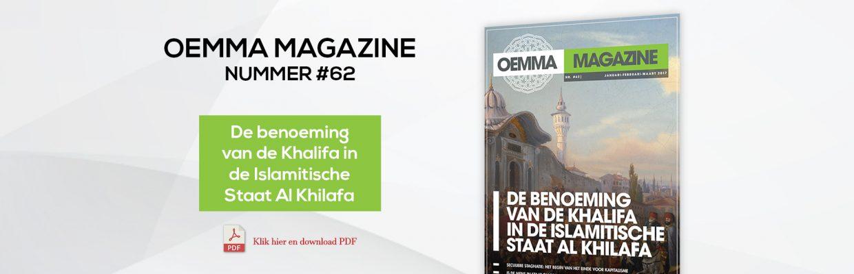 nummer-62-de-benoeming-van-de-khalifa-in-de-islamitische-staat-al-khilafa-pdf