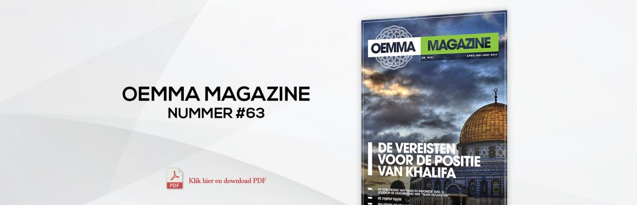 Oemma Magazine nr 063 Announcement Website